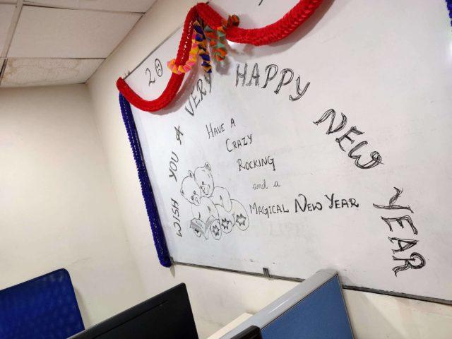 New Year – 20121